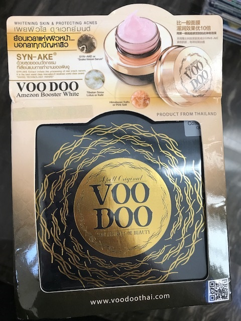 voodoo cream, magic and mystery, Thailand beauty, amazon booster, whitening, anti-aging skincare